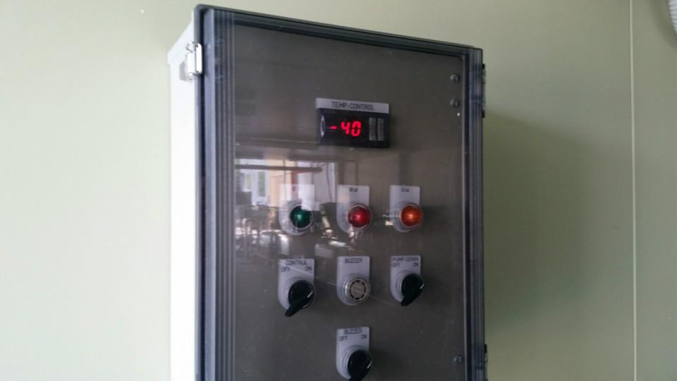 냉동실시험가동완료 (1).jpg