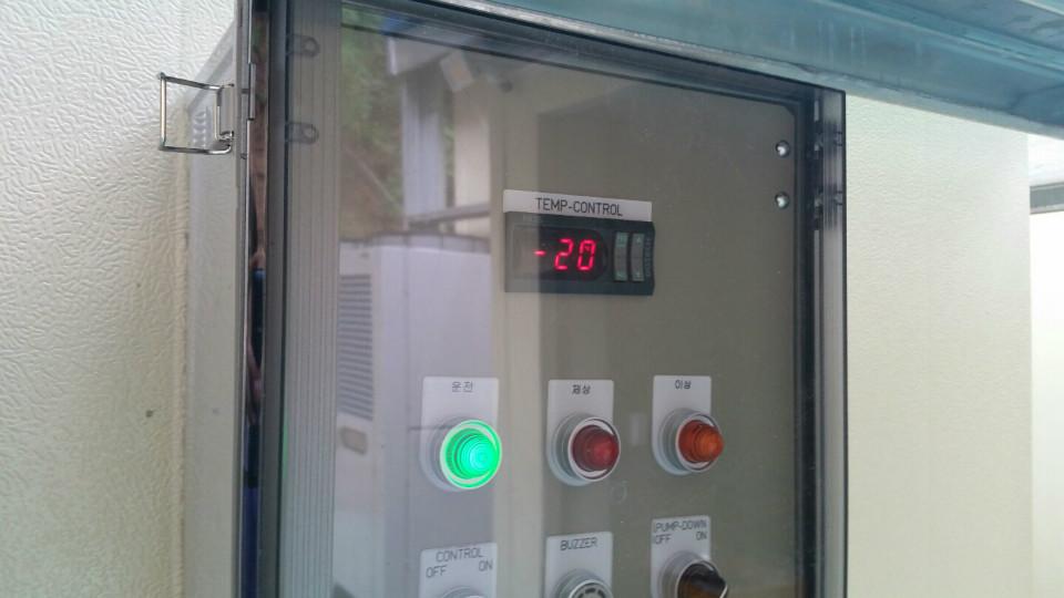 냉동실시험가동완료 (6).jpg